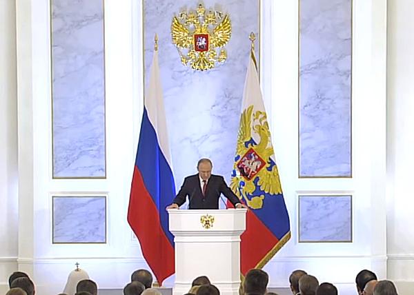 Владимир Путин, послание Федеральному собранию РФ Фото: RT