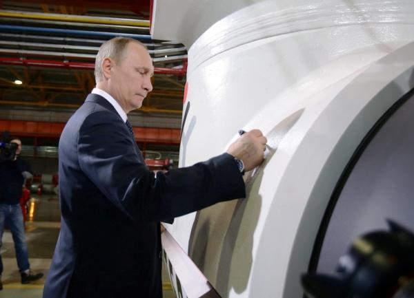 Путин ЭТЕРНО(2016)|Фото: ЧТПЗ