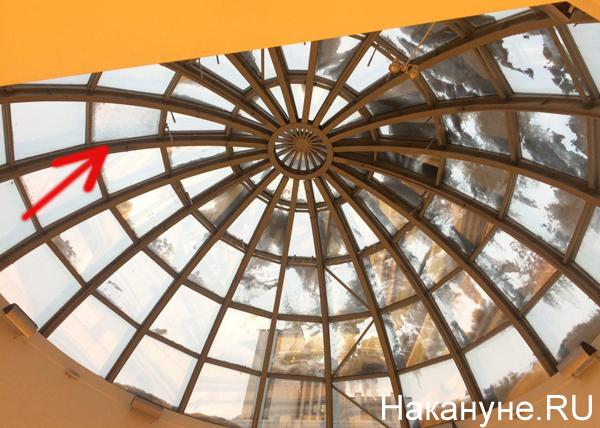 Заксобрание Свердловской области купол трещина|Фото: Накануне.RU