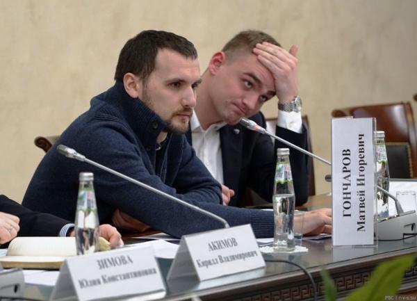 общественная палата рф, закон о шлепках|Фото: В.Беляев, РВС