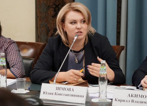 общественная палата рф, закон о шлепках, Юлия Зимова|Фото: В.Беляев, РВС