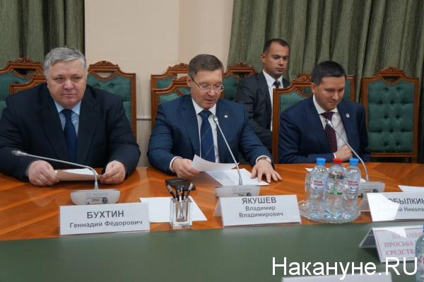 попечительский совет Корпорации развития, Владимир Якушев, Дмитрий Кобылкин Фото: