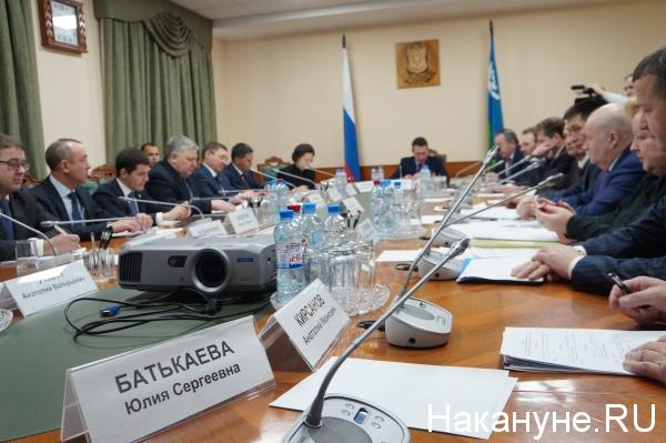попечительский совет Корпорации развития Фото: