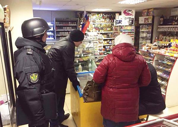 Екатеринбург, приставы, магазин, кондиционер, нарушения|Фото: УФССП Свердловской области