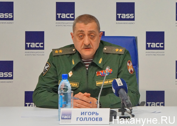Игорь Голлоев, Росгвардия, пресс-конференция|Фото: Накануне.RU