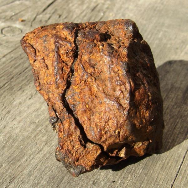 метеорит Яраткулова, болид(2016)|Фото: УГГУ