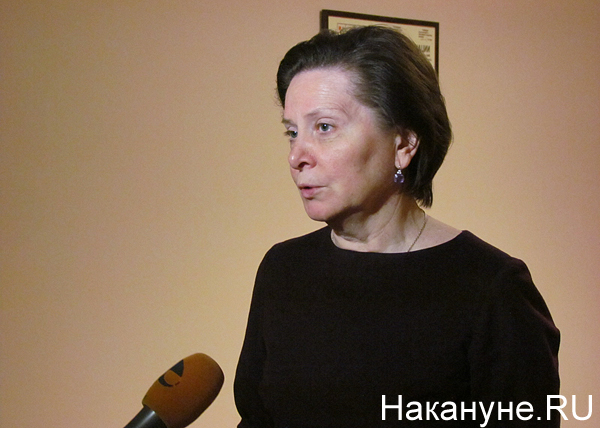 Наталья Комарова, совещание в полпредстве|Фото: Накануне.RU