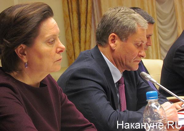 Наталья Комарова, Алексей Кокорин, совещание в полпредстве Фото: Накануне.RU