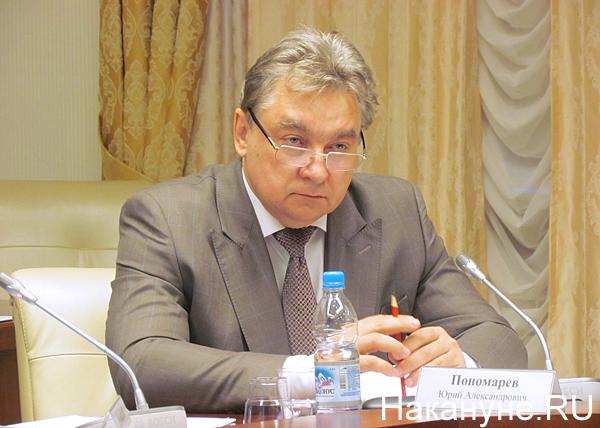 Юрий Пономарев, совещание в полпредстве|Фото: Накануне.RU