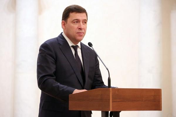 Евгений Куйвашев, прием дипкорпуса|Фото: Департамент информационной политики губернатора СО