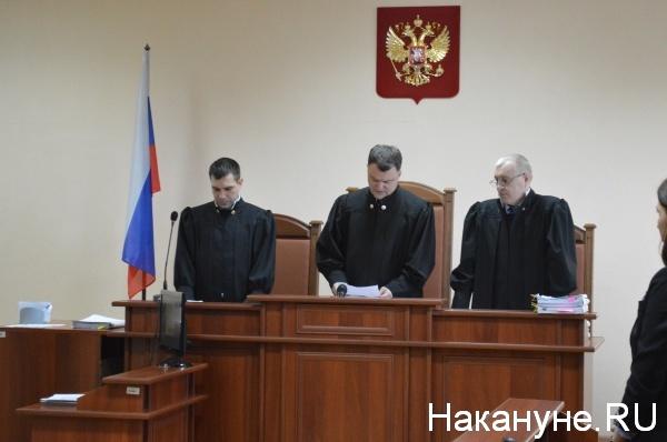 судебная коллегия Фото:Накануне.RU