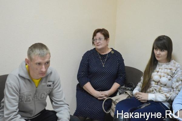 гражданский муж, мать и сестра Евгении Чудновец|Фото:Накануне.RU