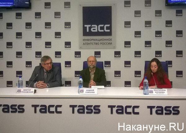 Уральские астрономы, Андрей Соболев, Виктор Гроховский|Фото: Накануне.RU
