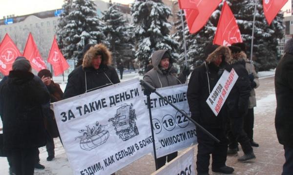 Митинг, повышение стоимости проезда, Тюмени, КПРФ|Фото: kprf72.ru