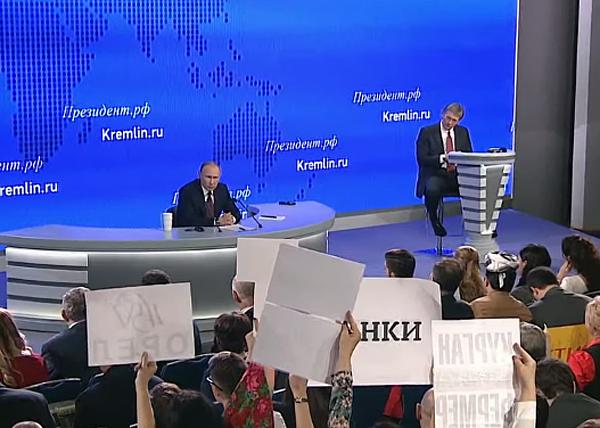 Владимир Путин, пресс-конференция Фото: RT
