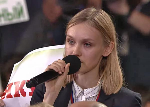 Владимир Путин, пресс-конференция, Килина Вероника|Фото: RT
