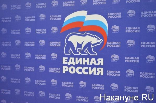 Единая Россия|Фото:Накануне.RU