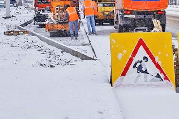 знак, ремонт, ремонтные работы, дорога|Фото: мэрия Екатеринбурга
