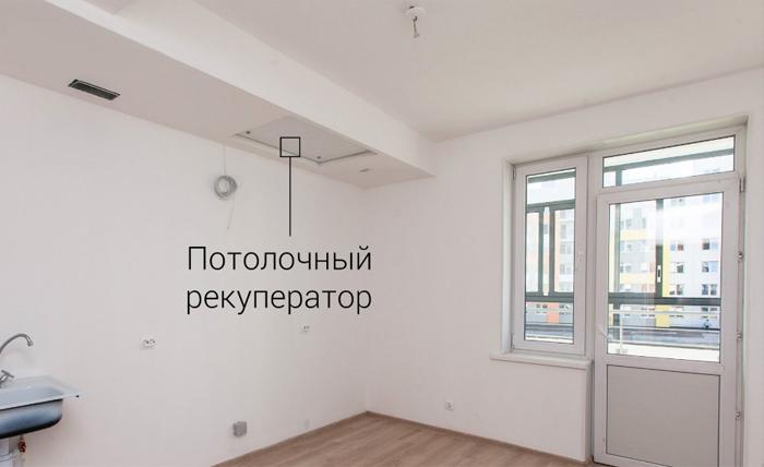 Екатеринбург, Академический район, инновационные квартиры|Фото: akademicheskiy.org