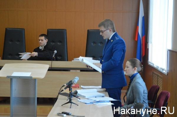 прокурор Олег Виноградов Фото:Накануне.RU
