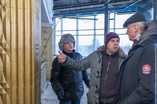 Нижиний Тагил, цирк, Сергей Носов Фото: мэрия Нижнего Тагила