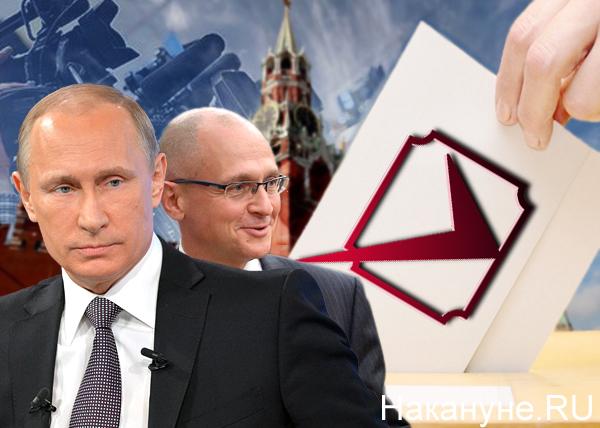 коллаж, Путин, Кириенко, Кремль, выборы, голосование, эфир, телеканалы|Фото: Накануне.RU
