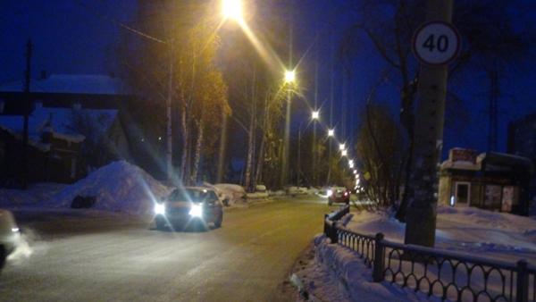 Екатеринбург, ДТП, школьник, наезд|Фото: ГУ МВД по Свердловской области