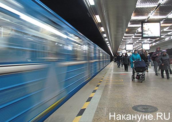 Екатеринбург, транспорт, общественный транспорт, метро, метрополитен(2017) Фото: Накануне.RU