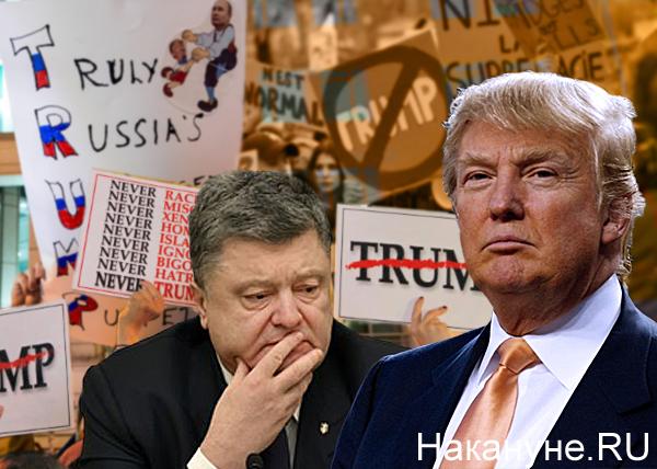 коллаж, Дональд Трамп, США, инаугурация, Украина, Петр Порошенко, митинги, протесты|Фото: Накануне.RU