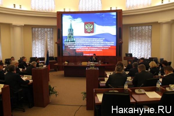 Игорь Холманских|Фото: Накануне.RU