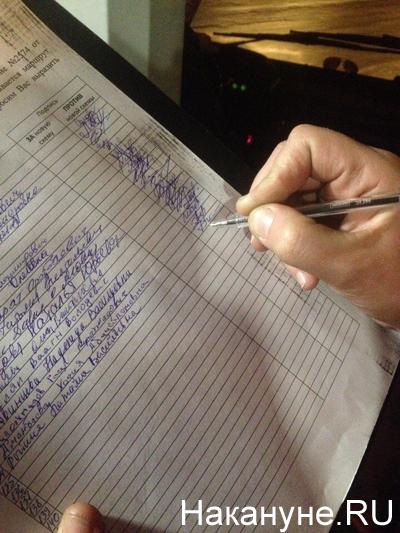 маршруты, Екатеринбург, подписи против новой транспортной схемы|Фото: Накануне.RU