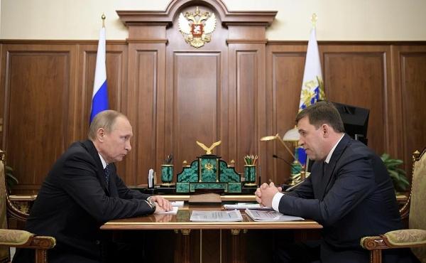 Владимир Путин, Евгений Куйвашев|Фото: kremlin.ru