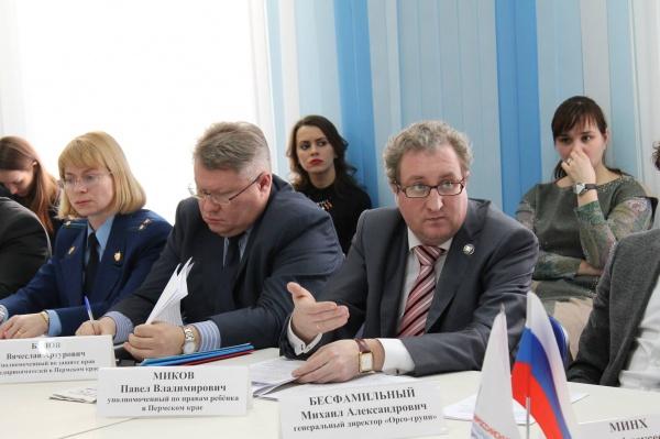 Круглый стол по квартирам для многодетных (24.1.17) Фото: onf.ru