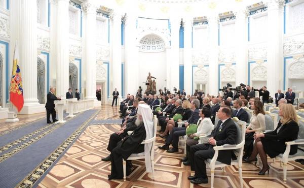 путин, вручение госнаград|Фото:пресс-служба президента РФ