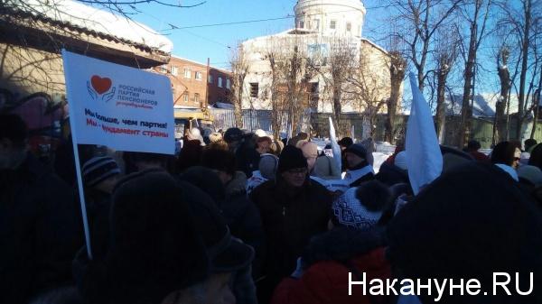 митинг против транспортной системы, повышения стоимости проезда, партия пенсионеров|Фото: Накануне.RU