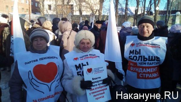 митинг против транспортной системы, повышения стоимости проезда, партия пенсионеров, Нелли сибирякова|Фото: Накануне.RU