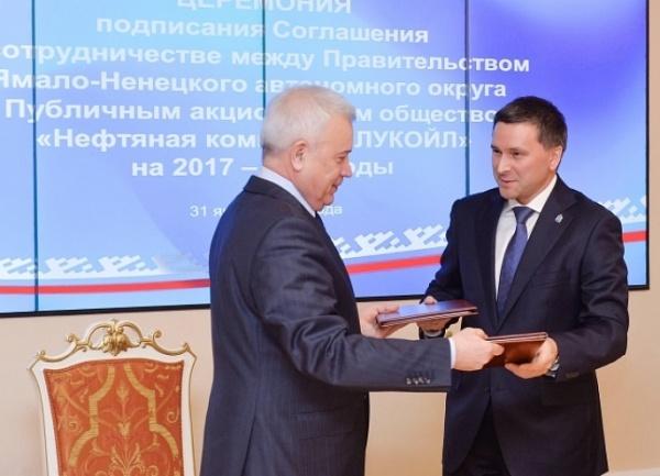 ЛУКОЙЛ соглашение, Дмитрий Кобылкин, Вагит Алекперов|Фото: Правительство ЯНАО