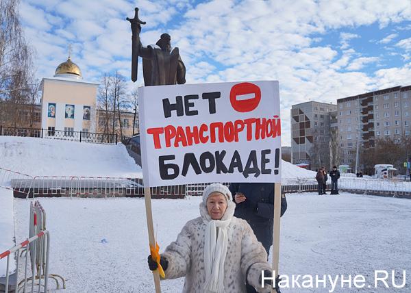 митинг, транспорт, СР, Екатеринбург|Фото: Накануне.RU
