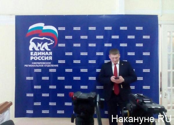 МКС, Единая Россия, скука и уныние|Фото: Накануне.RU