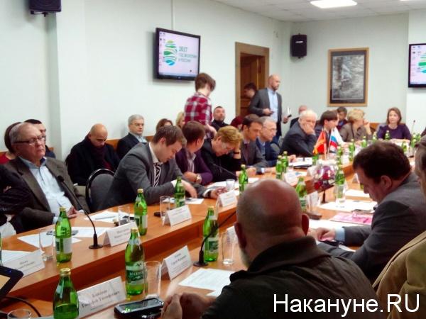 томинский ГОК, РМК, Коркинский разрез, конференция, Фото: Накануне.RU