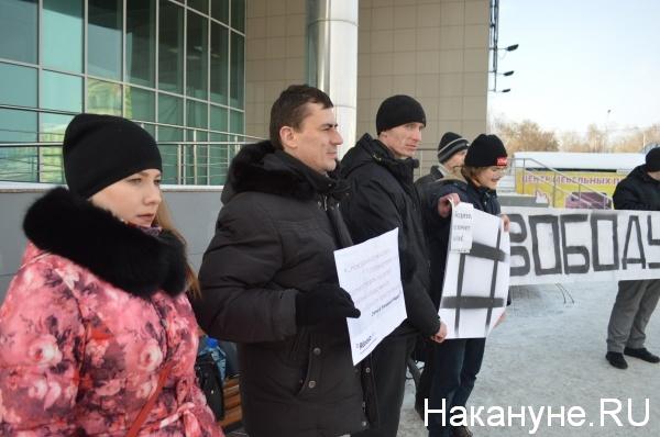 Евгения Чудновец, митинг, Курган|Фото:Накануне.RU