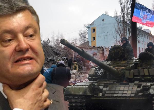 коллаж, Порошенко, ДНР, Донецк, обстрелы|Фото: Накануне.RU