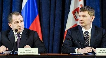 Максим Решетников, Михаил Бабич Фото:Пресс-служба губернатора Пермского края