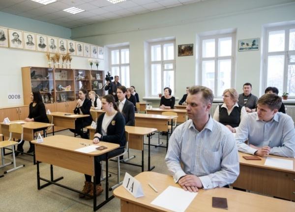 единый день сдачи егэ родителями, Пермский край, Раиса Кассина|Фото: http://www.gorodperm.ru/