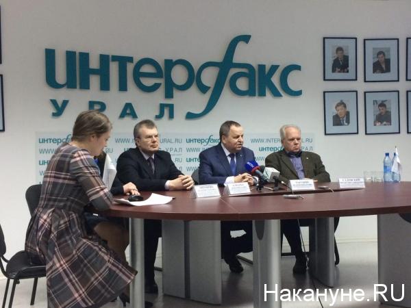 УрОРАН, пресс-конференция|Фото: Накануне.RU