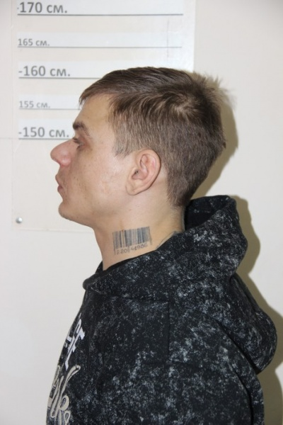 подозреваемый, Лорд, задержанный|Фото: В.Н.Горелых