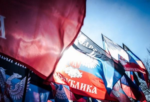 ДНР, ЛНР, Донбасс, флаг, новороссия|Фото: ИА Новороссия, Dawid Hudziec