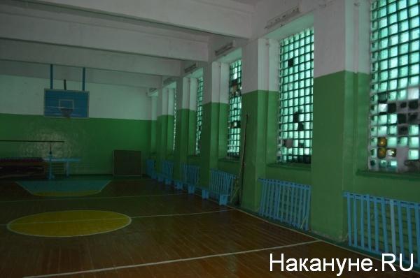 спортзал, школа, иней, холод, Кропани(2017)|Фото:Накануне.RU