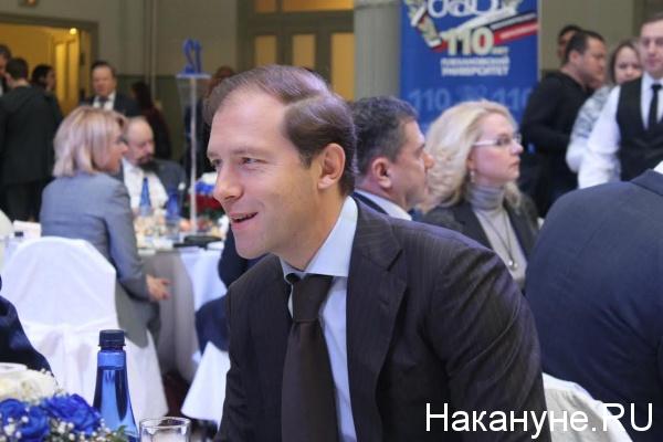 Денис Мантуров|Фото: Накануне.RU