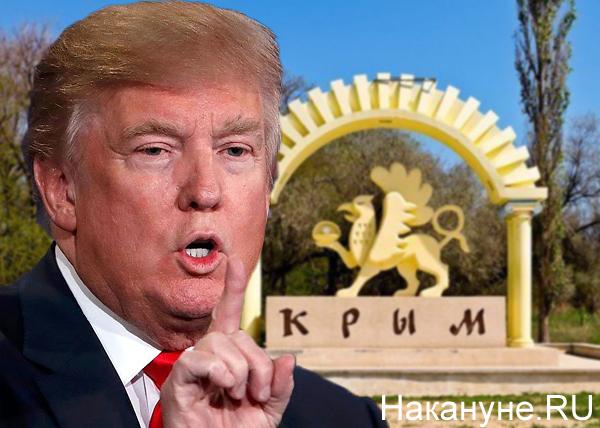 коллаж, Дональд Трамп, Крым(2017)|Фото: Накануне.RU